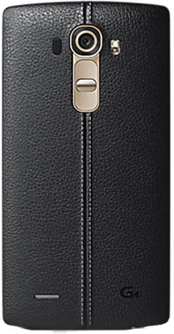 Offerta LG G4 su TrovaUsati.it