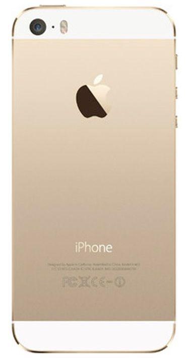 Offerta Apple iPhone 5s 64gb su TrovaUsati.it