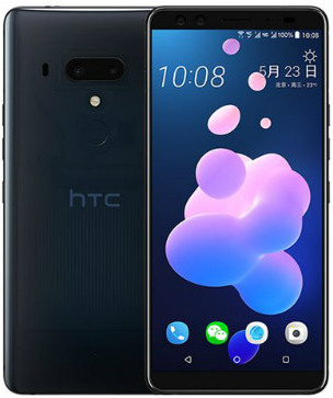 Offerta Htc U12+ su TrovaUsati.it