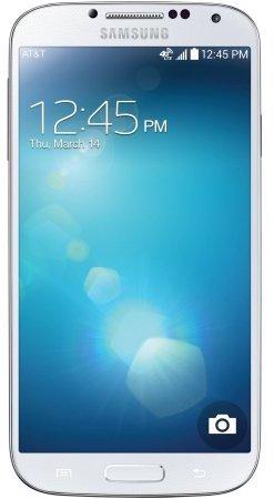 Offerta Samsung Galaxy S4 su TrovaUsati.it