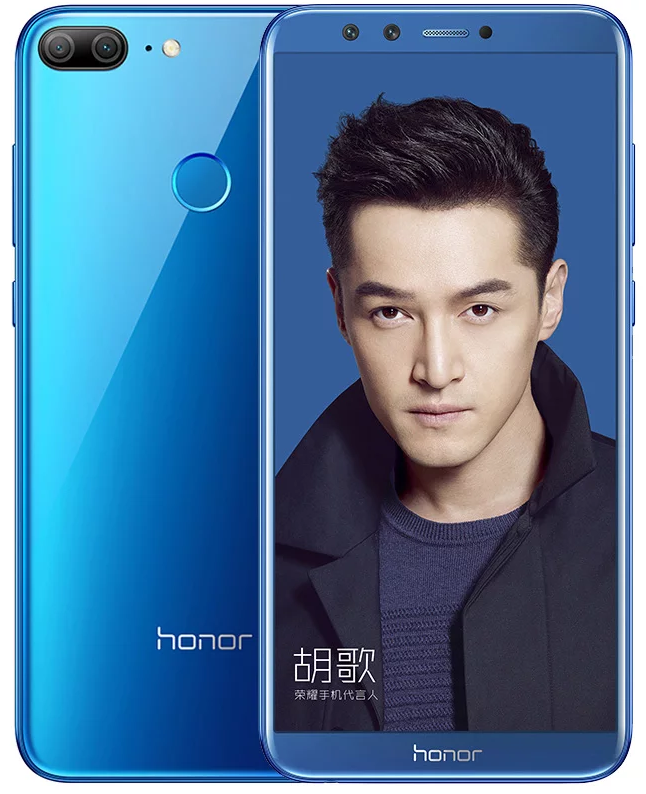 Offerta Honor 9 Lite su TrovaUsati.it