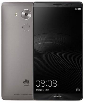 Offerta Huawei Mate 8 3/32 Dual Sim su TrovaUsati.it