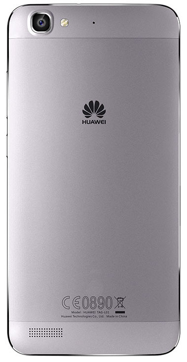 Offerta Huawei P8 Lite Smart su TrovaUsati.it