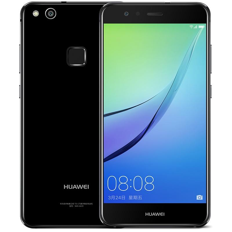 Offerta Huawei Nova Lite su TrovaUsati.it