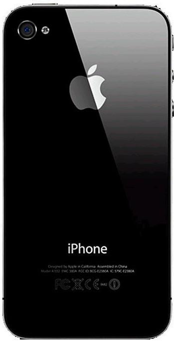 Offerta Apple iPhone 4 16gb su TrovaUsati.it