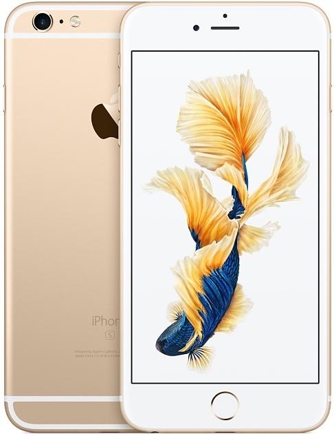 Offerta Apple iPhone 6s 64gb su TrovaUsati.it