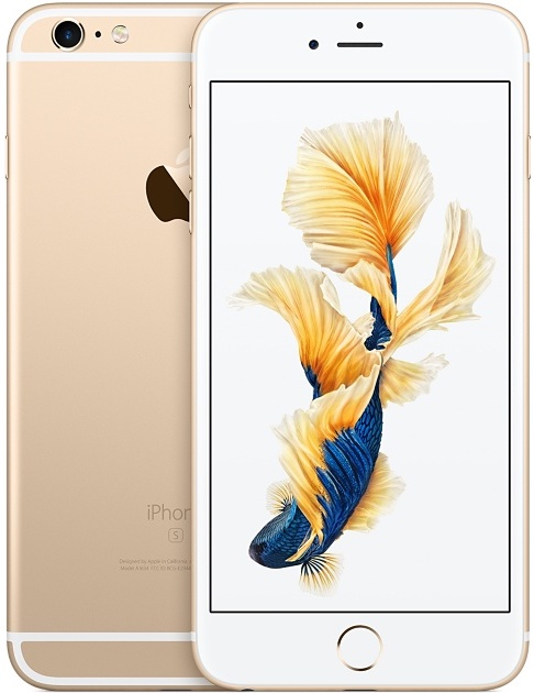 Offerta Apple iPhone 6s plus 64gb su TrovaUsati.it