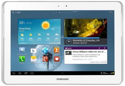 Offerta Samsung Galaxy Tab 2 10.1 3G su TrovaUsati.it