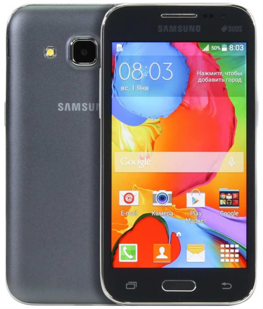 Offerta Samsung Galaxy Core Prime su TrovaUsati.it