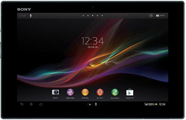 Offerta Sony Xperia Tablet Z LTE su TrovaUsati.it