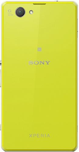 Offerta Sony Xperia Z1 Compact su TrovaUsati.it