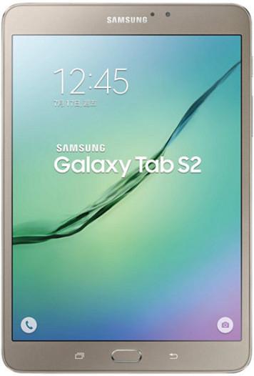 Offerta Samsung Galaxy Tab S2 8.0 4G su TrovaUsati.it