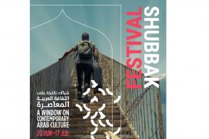 Shubbak