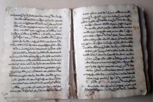 13 Digitization of Iraqi Documentary Heritage Manuscrit Mar Benham c Bn F 1