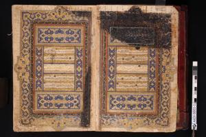 21 Preserving the written heritage of Jerusalem c Khalidi Library 1