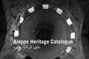 Aleppo Heritage Catalogue