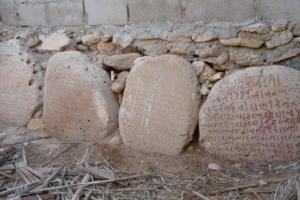 Coral stones inscribed with gujarati script