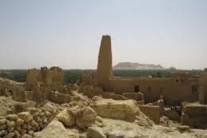 Restproation og aghormi mosque