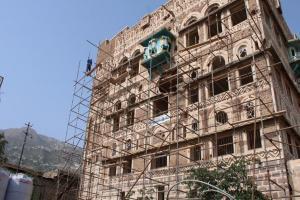 Taiz 2
