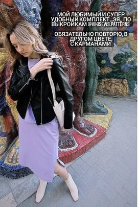 Комплект Эя.                                 cover of user feedbackМария Марс