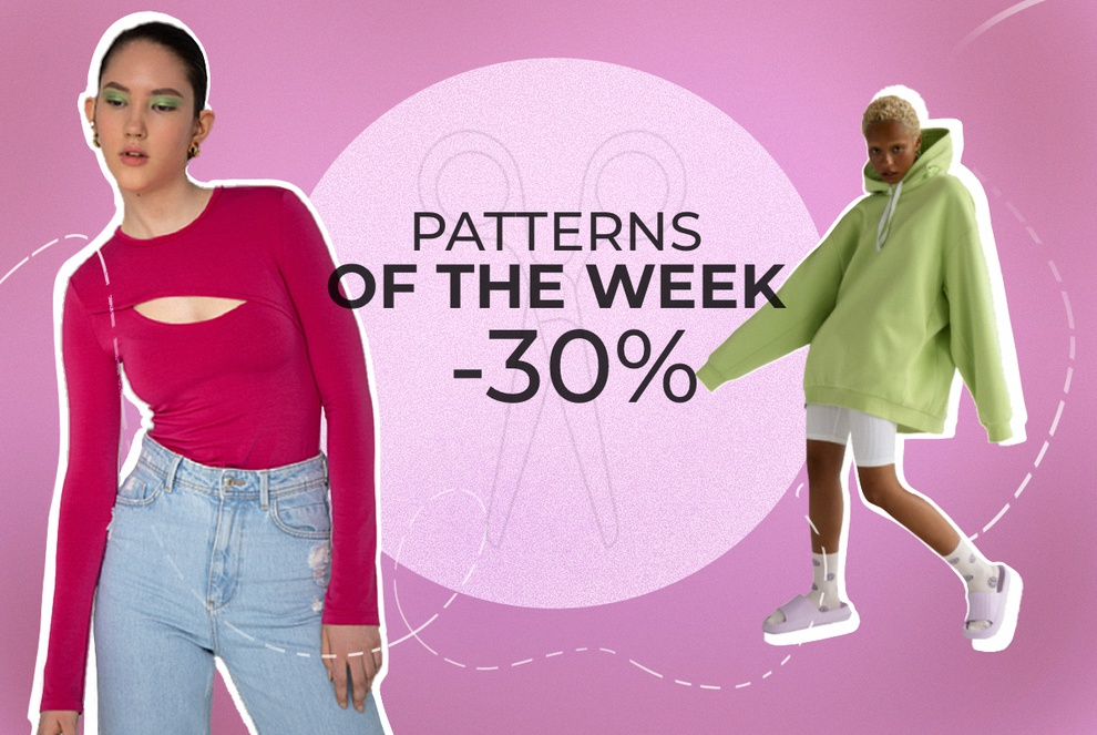 -30% patterns of the week