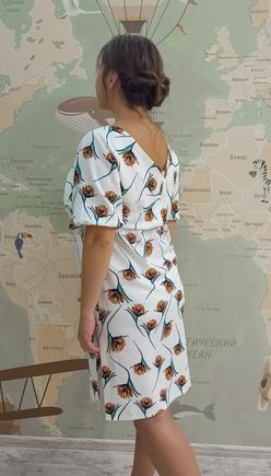 Моё второй платье