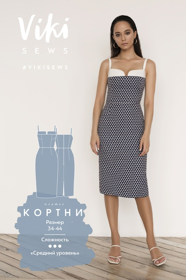Платье Кортни