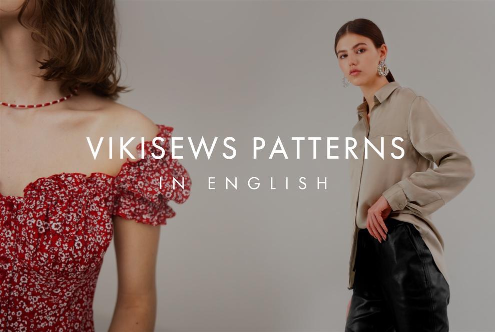 Vikisews patterns in English