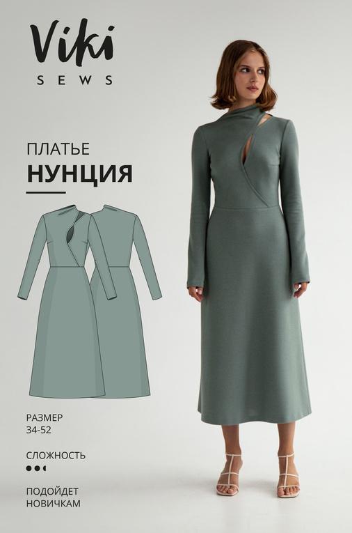 Платье Нунция