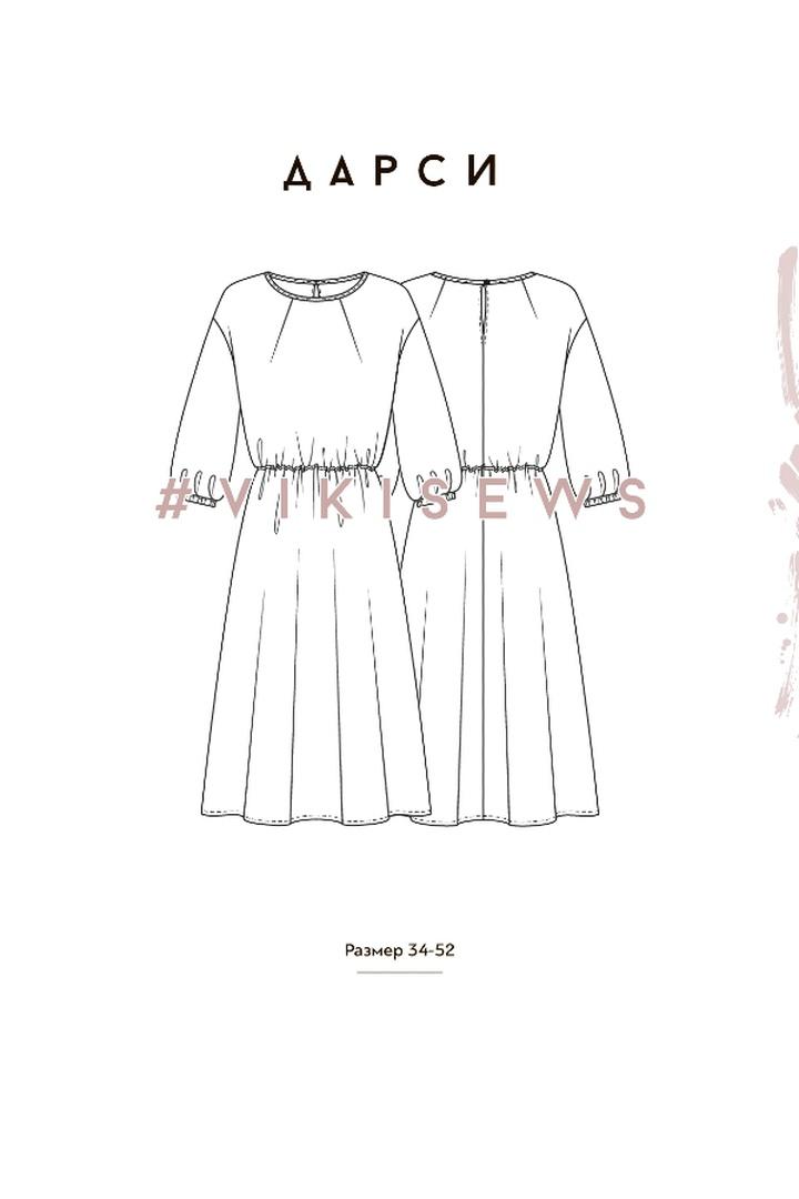 МК по пошиву платья с акцентом на талии Дарси