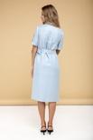Платье Сидни