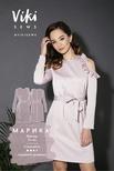 Платье Марика