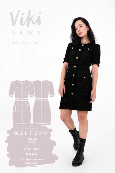 Платье Маргери