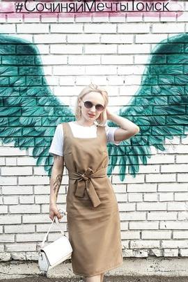 Платье Инесса.                                 cover of user feedbackInna Minina