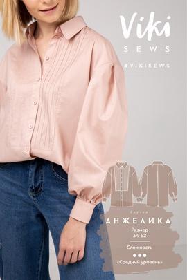 Блуза Анжелика