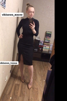 Юбка Теона.                                 cover of user feedbackЕкатерина Астраханцева