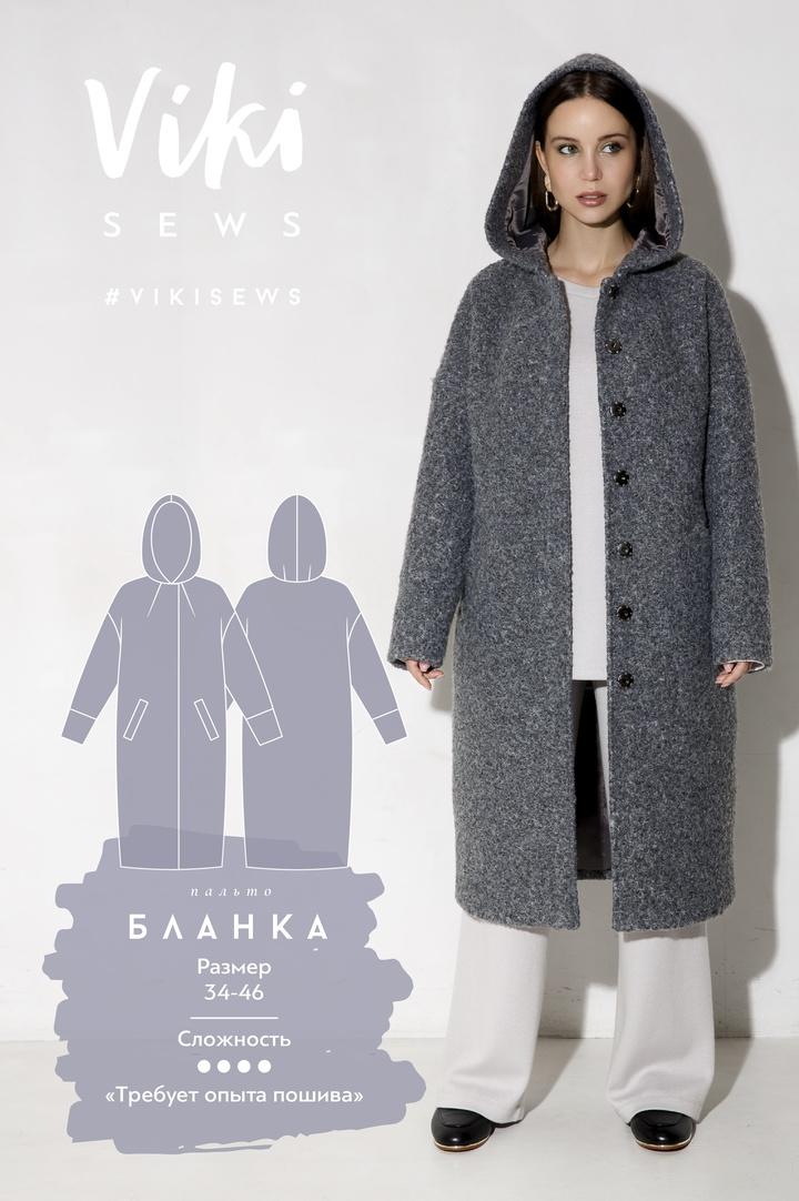 Пальто Бланка