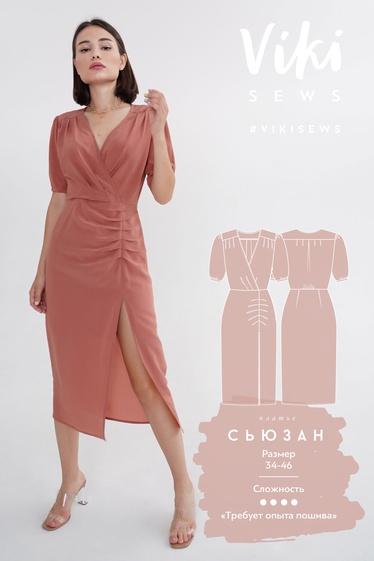 Платье Сьюзан