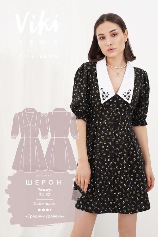 Платье Шерон