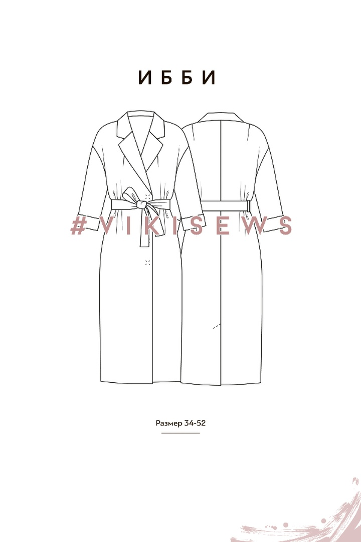 МК по пошиву платья с двубортной застежкой Ибби