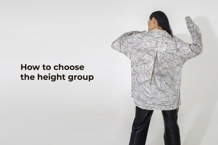 How to choose the height group