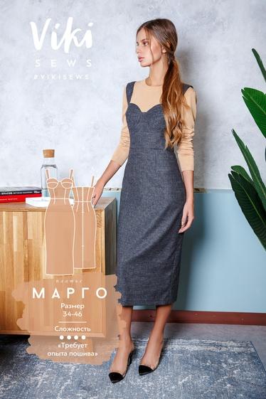 Платье Марго