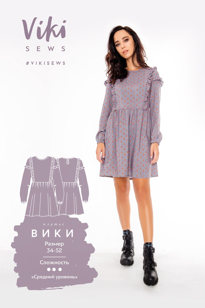 Платье Вики