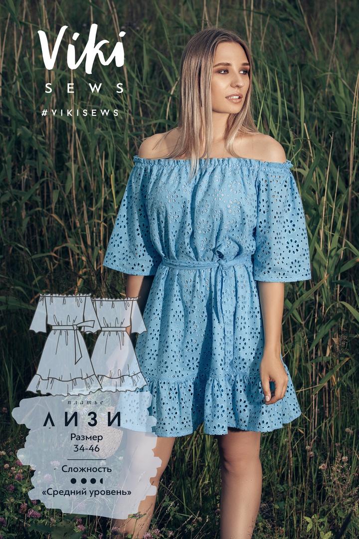 Платье Лизи