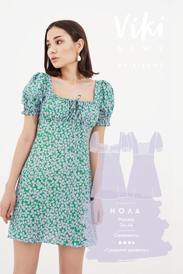 Платье Нола