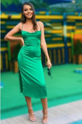 Платье потрясающее!