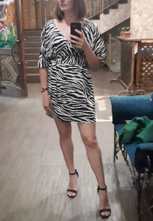 Прекрасное платье!