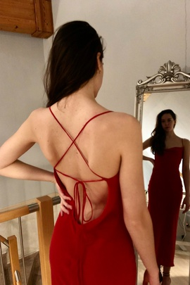Платье Фрея.                                 cover of user feedbackNatiko