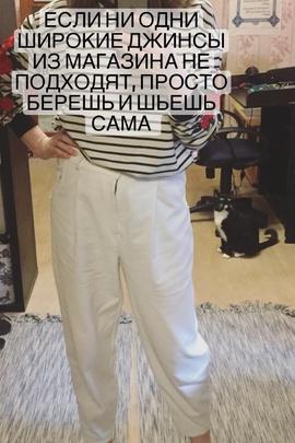 Брюки Бритни.                                 cover of user feedbackЧиркова Юля