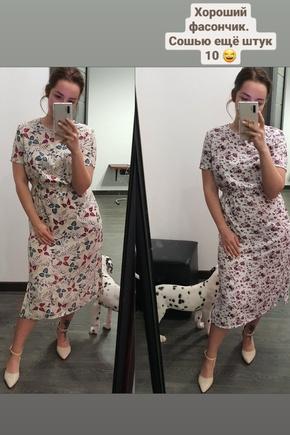 Современное платье в стиле минимализм
